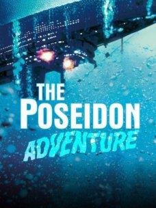 poseidon-adventure